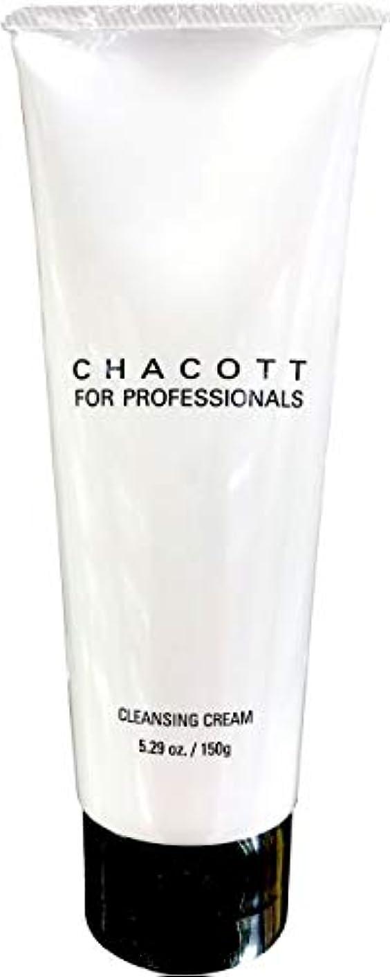 議論する改修柔らかいCHACOTT<チャコット> クレンジングクリーム(7879-83006)