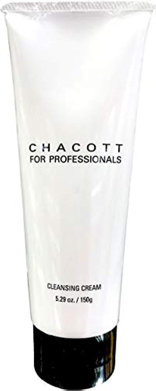 適合する不機嫌そうな交通CHACOTT<チャコット> クレンジングクリーム(7879-83006)