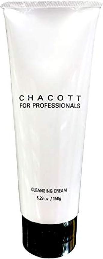 CHACOTT<チャコット> クレンジングクリーム(7879-83006)