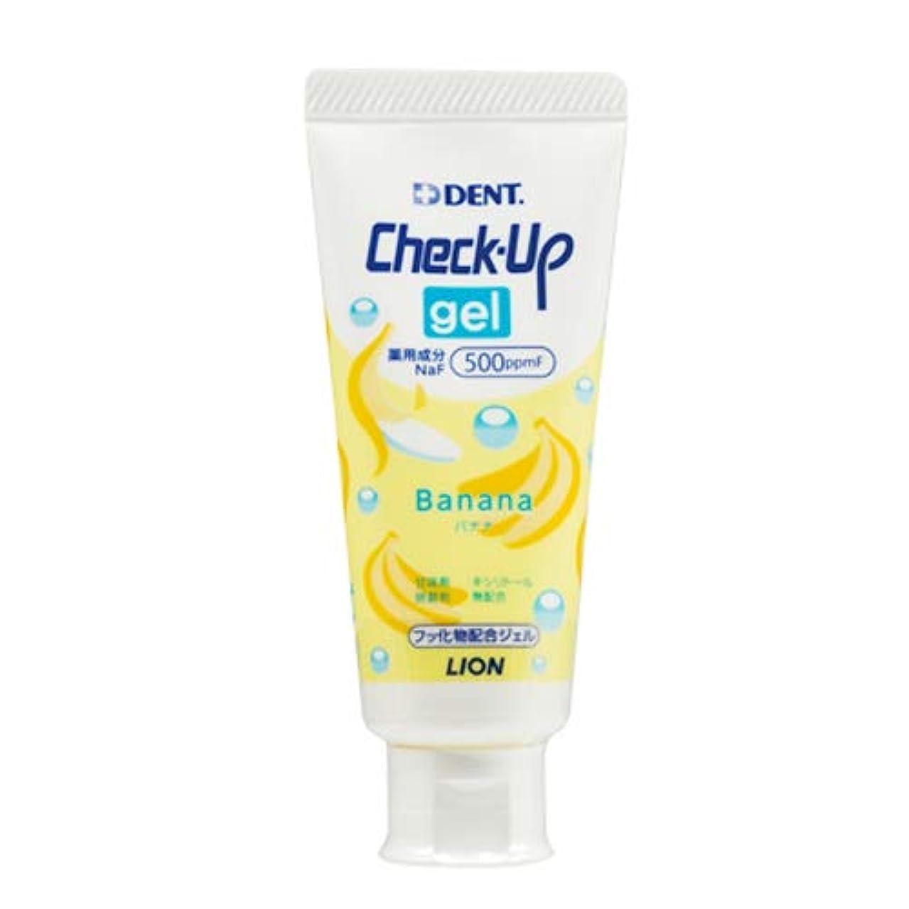 一般化する防ぐ小石【Lion/ライオン】【歯科用】Check-Up gel 1本【歯磨き粉】バナナ 60g【対象:6歳未満の乳幼児】【チェックアップジェル】【医薬部外品】