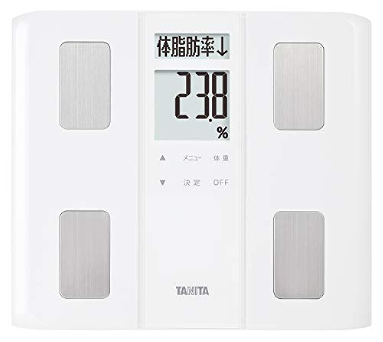 タニタ 体重 体組成計 50g 日本製 ホワイト BC-331 WH ダブル液晶採用でわかりやすく見やすい -