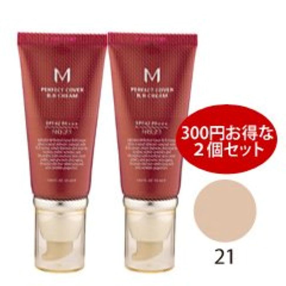 ブラウン信仰毛皮Missha(ミシャ) ミシャ M BBクリーム UV SPF42/PA+++ #21 50ml×2個セット [並行輸入品][海外直送品]