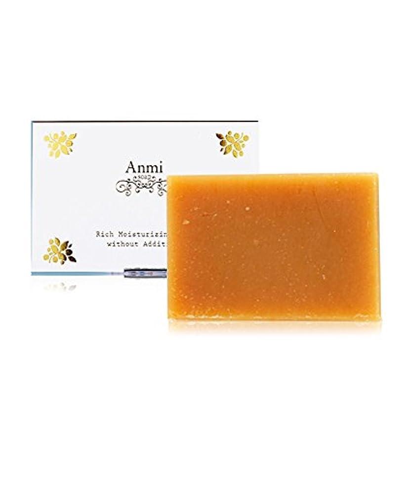 篭値する害Anmi 黒糖生せっけんすっぴんの素 80g 杏仁エキス配合 コールドプロセス製法 毛穴の黒ずみ くすみ 自然成分100%でメイクも落とせる
