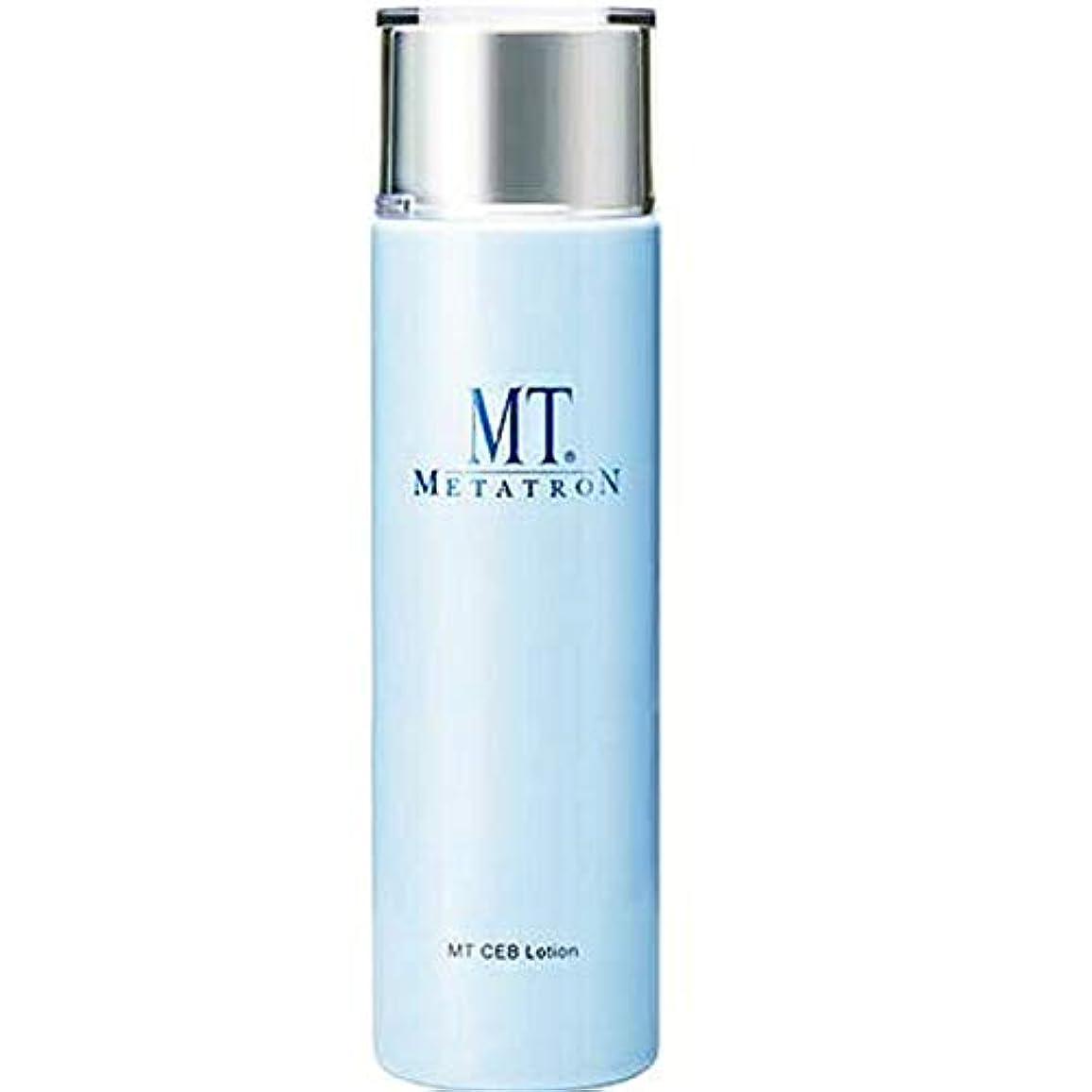 災難尋ねる練習したMTメタトロン MT CEB ローション 150mL 化粧水