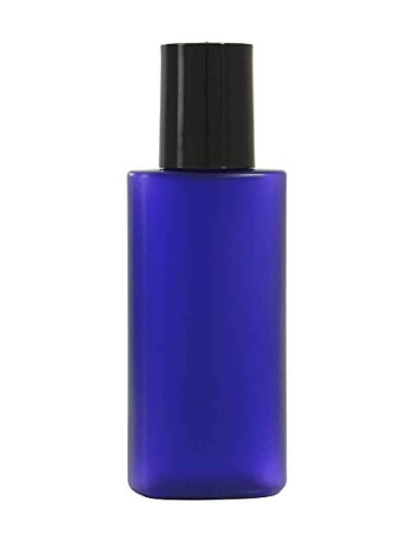 極小クラウド怖い遮光 ミニプラボトル 容器 青 20ml 50個セット
