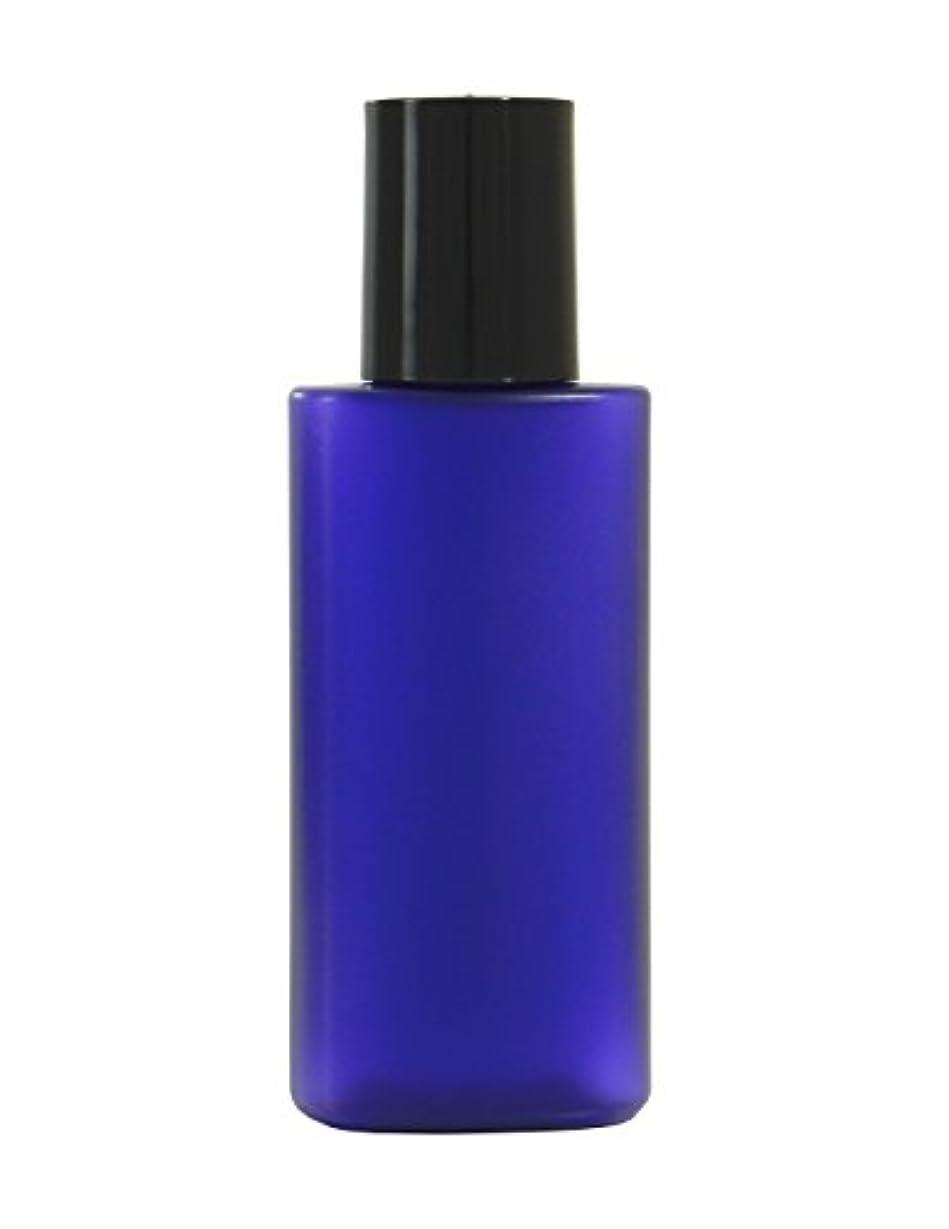 硫黄輸送ピケ遮光 ミニプラボトル 容器 青 20ml 50個セット