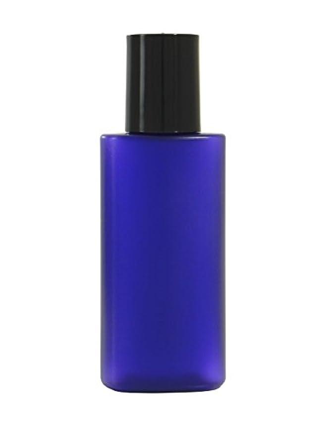 すなわち単調な忌避剤遮光 ミニプラボトル 容器 青 20ml 50個セット
