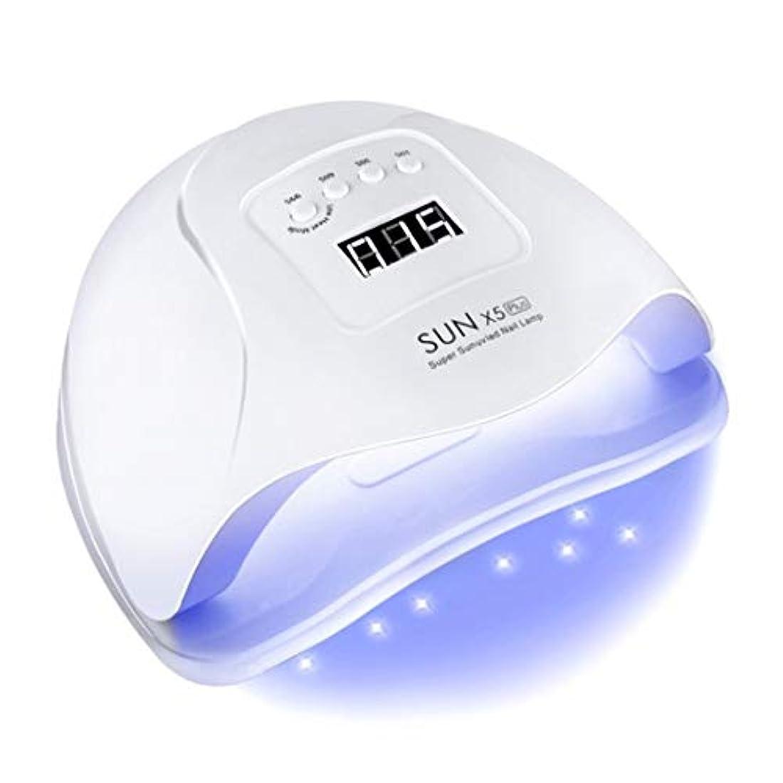 Ourine 80Wネイルドライヤー ジェルネイル LEDダブルライト ハイパワー 硬化ゲルポリッシュネイルアートツール 自動感知センサー ローヒートモード搭載 タイマー UVライトネイルポリッシュ用 速乾 レジン ジェルネイル用