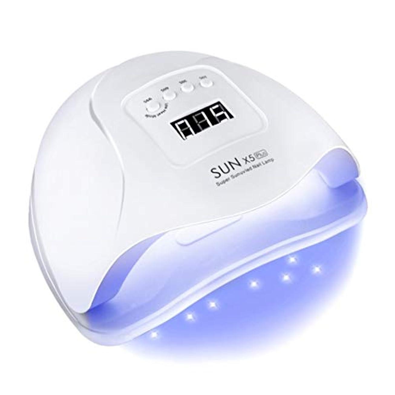 エッセイスワップもっとOurine 80Wネイルドライヤー ジェルネイル LEDダブルライト ハイパワー 硬化ゲルポリッシュネイルアートツール 自動感知センサー ローヒートモード搭載 タイマー UVライトネイルポリッシュ用 速乾 レジン ジェルネイル用