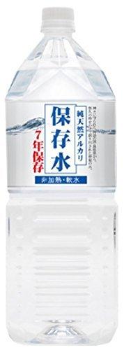 7年保存・純天然アルカリ水2ℓ・12本セット(2箱お徳用)