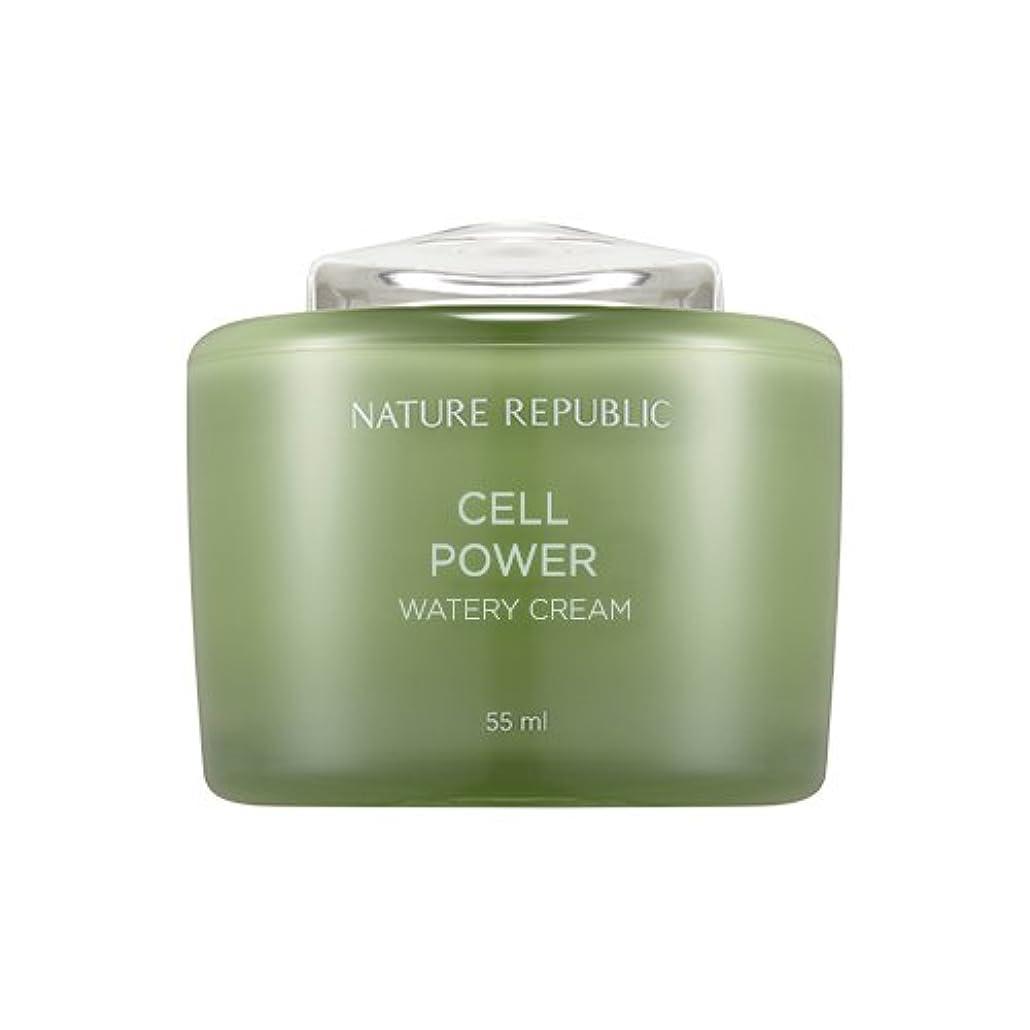 蚊離れたドナウ川Nature Republic Cell Boosting Watery Cream 55ml / ネイチャーリパブリックセルブースティングウォーターリークリーム 55ml [並行輸入品]