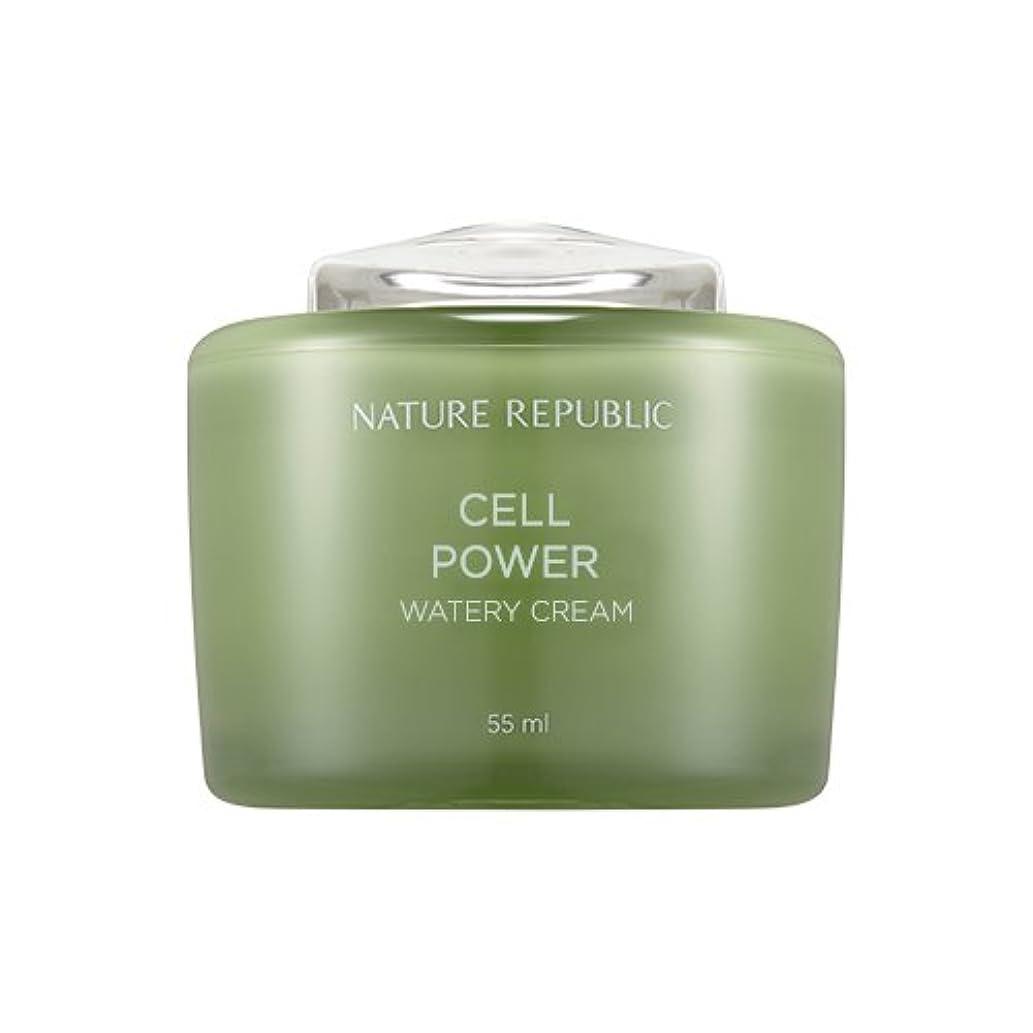 ヘビ居住者遊びますNature Republic Cell Boosting Watery Cream 55ml / ネイチャーリパブリックセルブースティングウォーターリークリーム 55ml [並行輸入品]