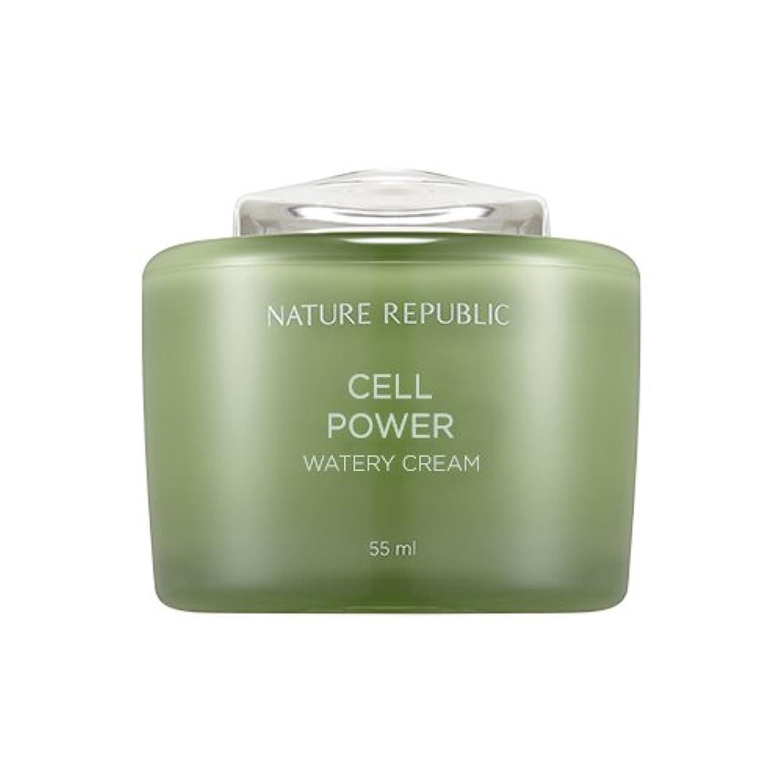 下考案する吐くNature Republic Cell Boosting Watery Cream 55ml / ネイチャーリパブリックセルブースティングウォーターリークリーム 55ml [並行輸入品]