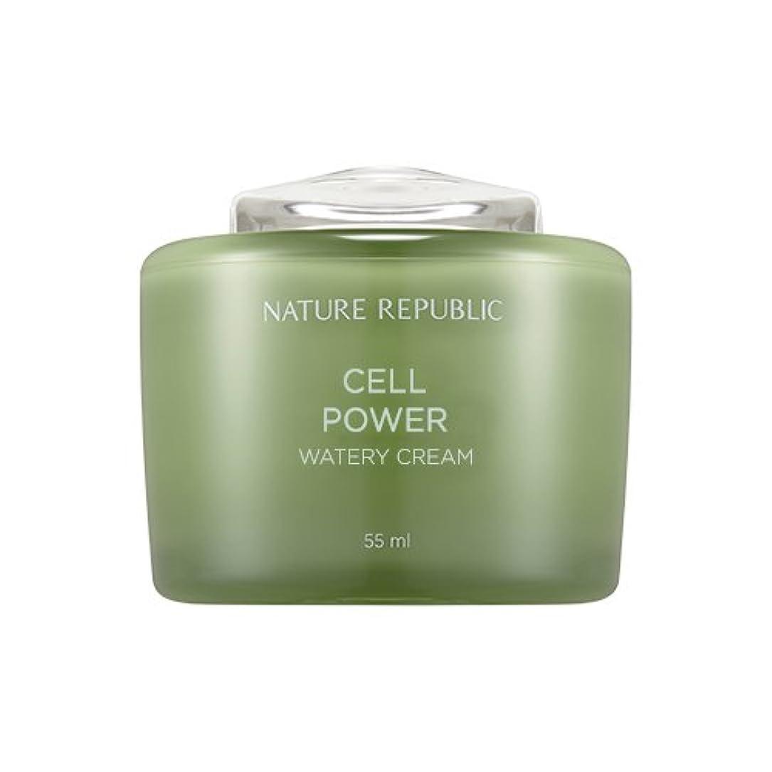 先お手伝いさん仮装Nature Republic Cell Boosting Watery Cream 55ml / ネイチャーリパブリックセルブースティングウォーターリークリーム 55ml [並行輸入品]