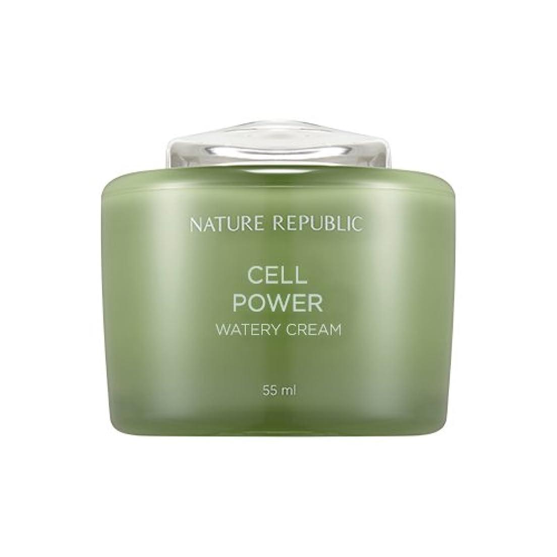 コート故国謙虚Nature Republic Cell Boosting Watery Cream 55ml / ネイチャーリパブリックセルブースティングウォーターリークリーム 55ml [並行輸入品]