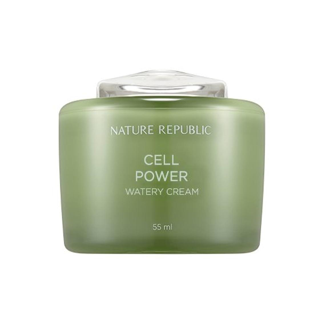 パンフレット姪運動Nature Republic Cell Boosting Watery Cream 55ml / ネイチャーリパブリックセルブースティングウォーターリークリーム 55ml [並行輸入品]