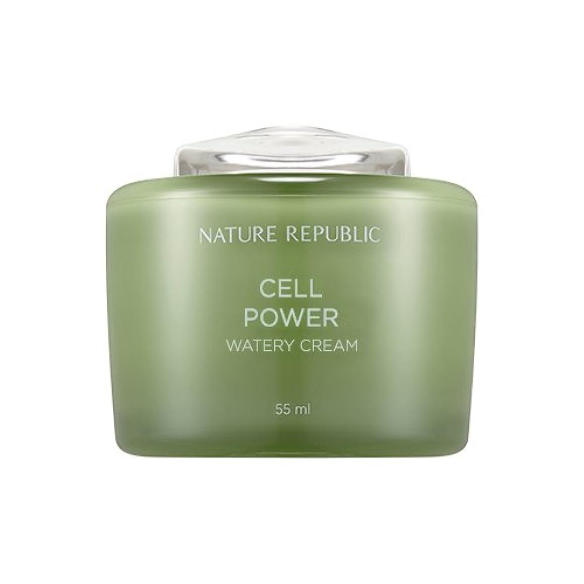 売る回転するフライトNature Republic Cell Boosting Watery Cream 55ml / ネイチャーリパブリックセルブースティングウォーターリークリーム 55ml [並行輸入品]
