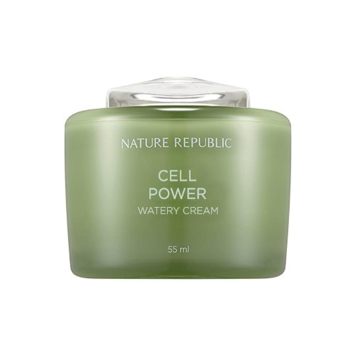 義務直立不調和Nature Republic Cell Boosting Watery Cream 55ml / ネイチャーリパブリックセルブースティングウォーターリークリーム 55ml [並行輸入品]