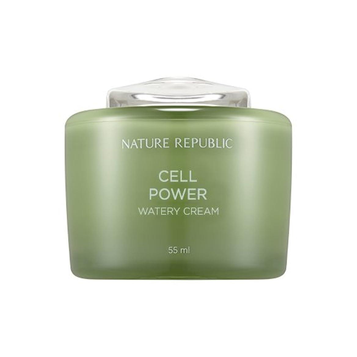 立派な民兵はずNature Republic Cell Boosting Watery Cream 55ml / ネイチャーリパブリックセルブースティングウォーターリークリーム 55ml [並行輸入品]
