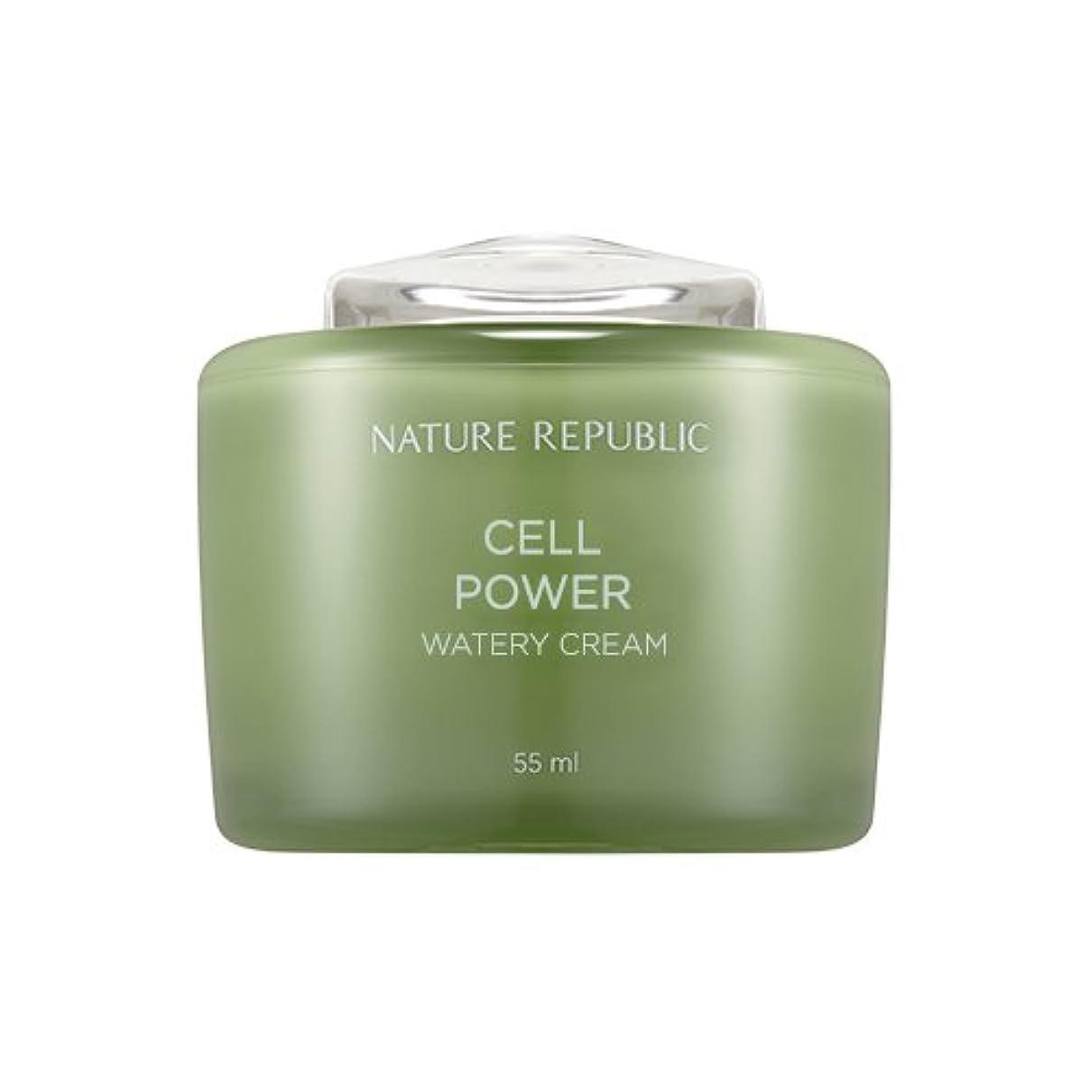 最も腕ブロックNature Republic Cell Boosting Watery Cream 55ml / ネイチャーリパブリックセルブースティングウォーターリークリーム 55ml [並行輸入品]