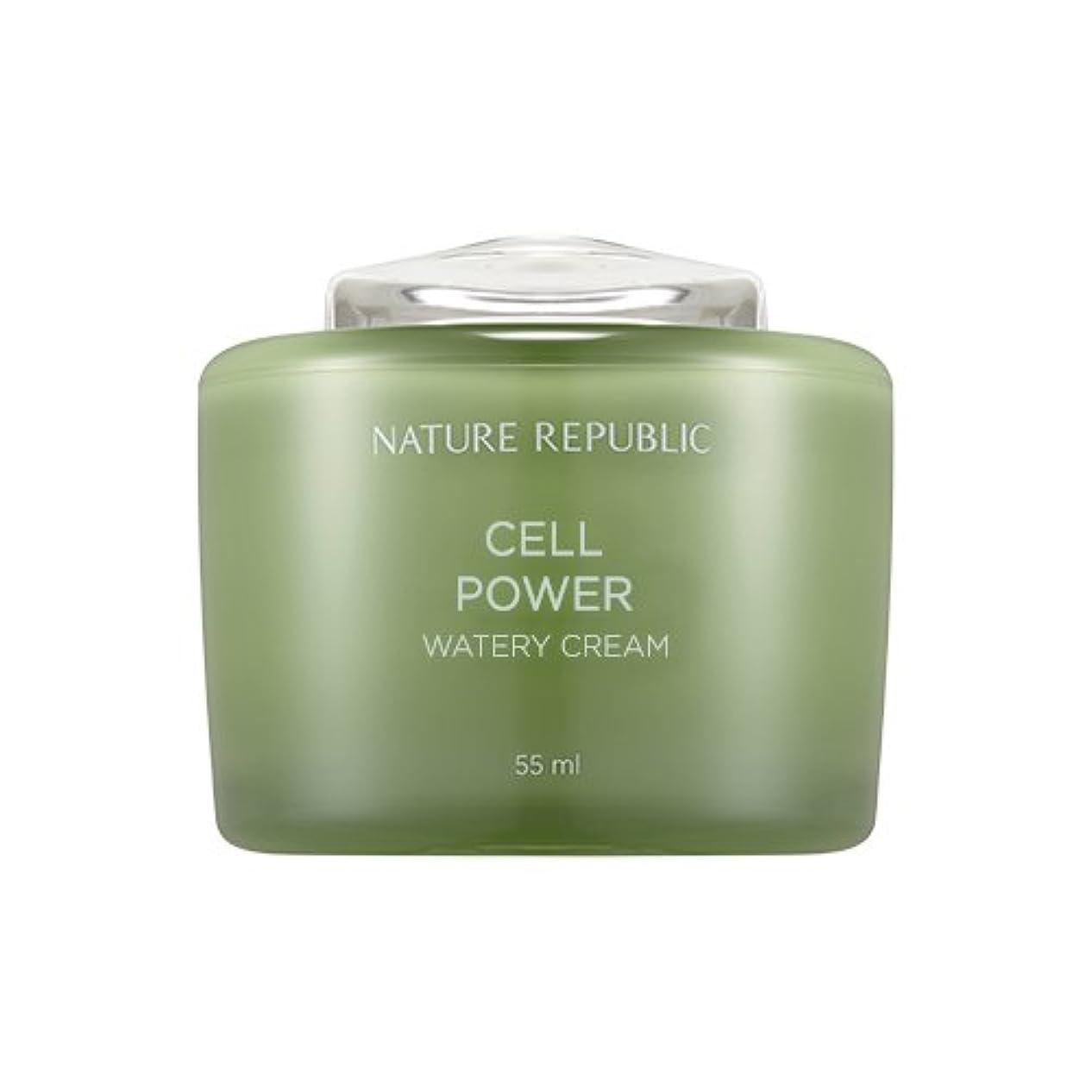 計画的教育学後Nature Republic Cell Boosting Watery Cream 55ml / ネイチャーリパブリックセルブースティングウォーターリークリーム 55ml [並行輸入品]