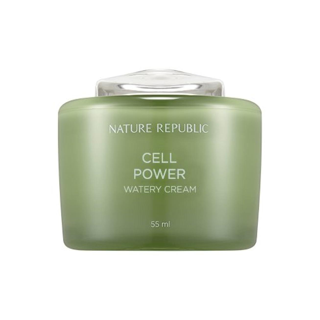 先例甘やかすについてNature Republic Cell Boosting Watery Cream 55ml / ネイチャーリパブリックセルブースティングウォーターリークリーム 55ml [並行輸入品]