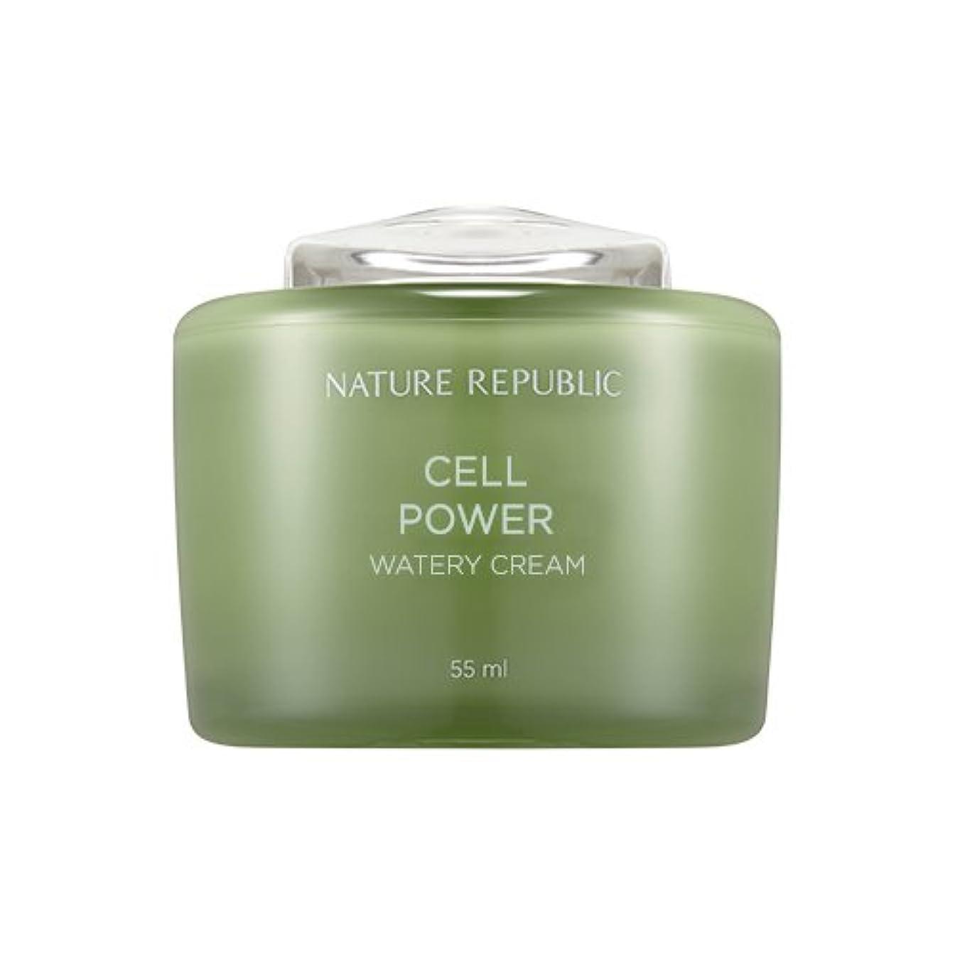 小売必要としているコミュニティNature Republic Cell Boosting Watery Cream 55ml / ネイチャーリパブリックセルブースティングウォーターリークリーム 55ml [並行輸入品]