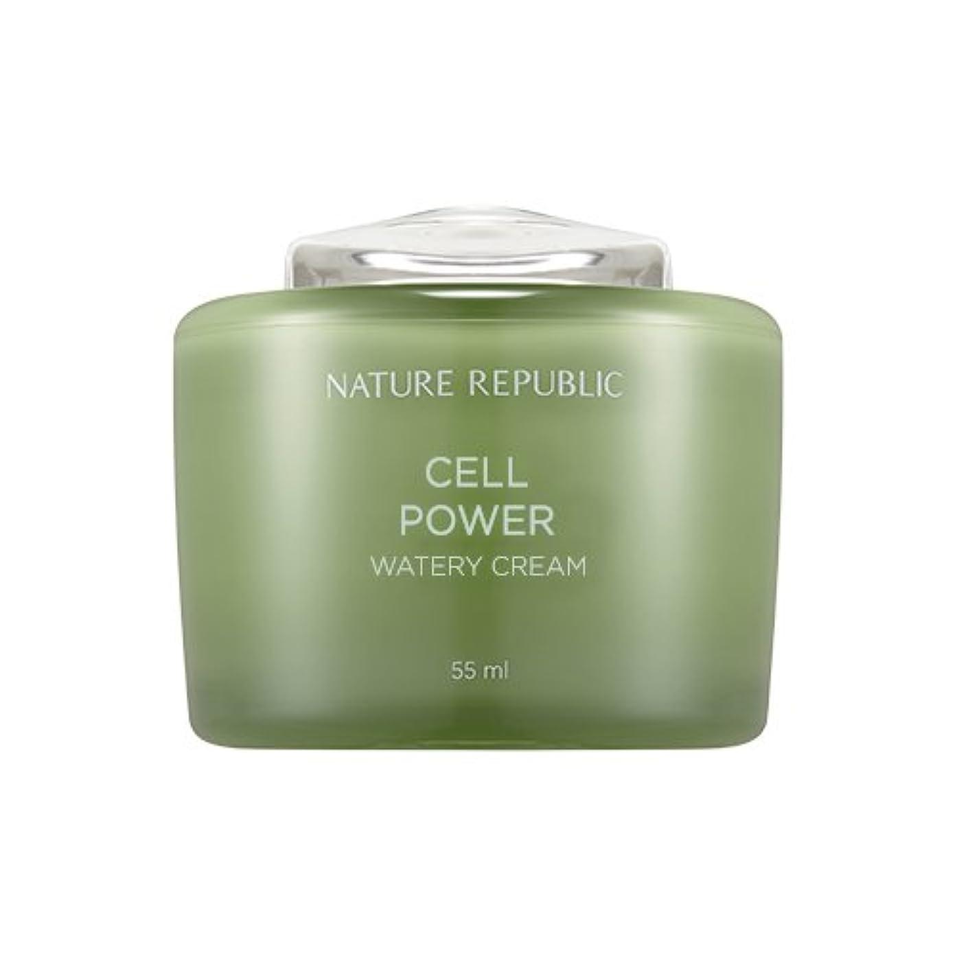 手がかり聴覚障害者改革Nature Republic Cell Boosting Watery Cream 55ml / ネイチャーリパブリックセルブースティングウォーターリークリーム 55ml [並行輸入品]