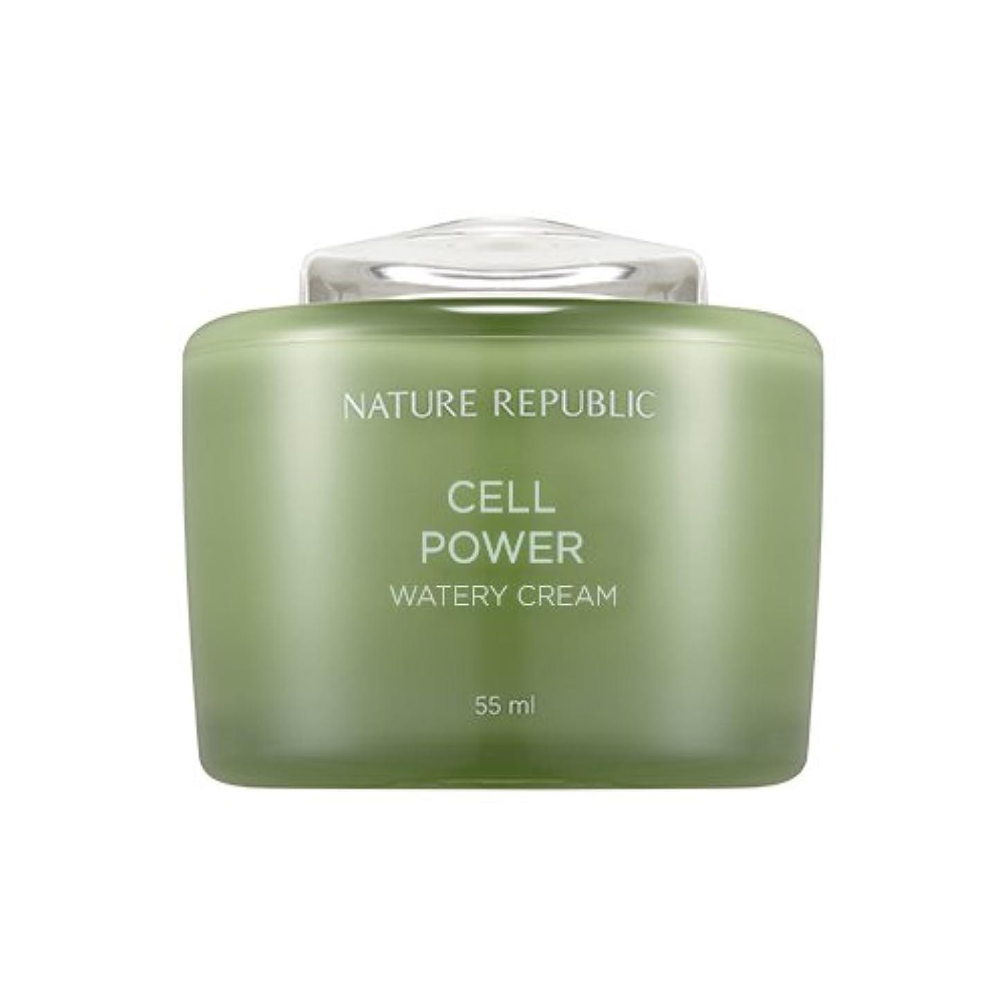 インディカ飼料クリップ蝶Nature Republic Cell Boosting Watery Cream 55ml / ネイチャーリパブリックセルブースティングウォーターリークリーム 55ml [並行輸入品]