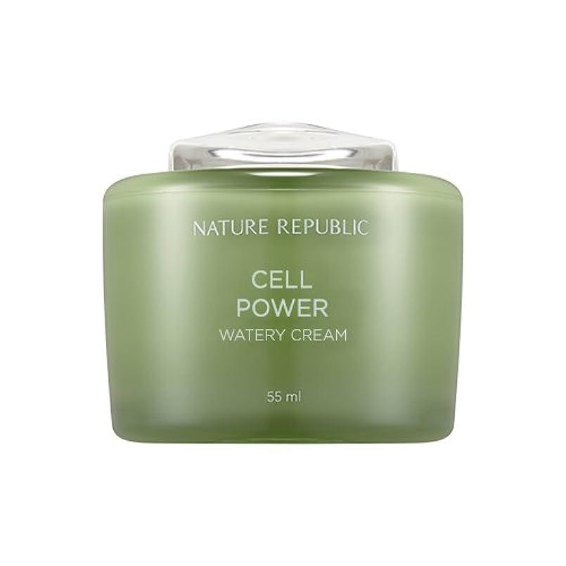 何でも省略置き場Nature Republic Cell Boosting Watery Cream 55ml / ネイチャーリパブリックセルブースティングウォーターリークリーム 55ml [並行輸入品]