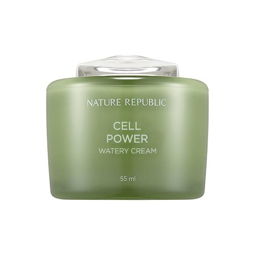 協会学部カートNature Republic Cell Boosting Watery Cream 55ml / ネイチャーリパブリックセルブースティングウォーターリークリーム 55ml [並行輸入品]