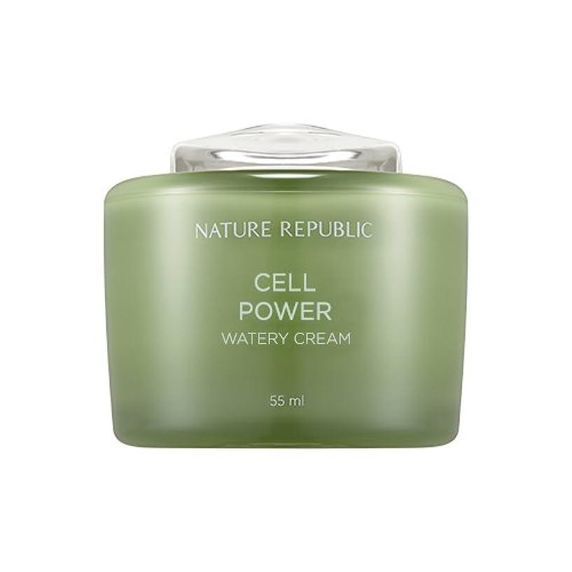 コミュニティ肝ピニオンNature Republic Cell Boosting Watery Cream 55ml / ネイチャーリパブリックセルブースティングウォーターリークリーム 55ml [並行輸入品]
