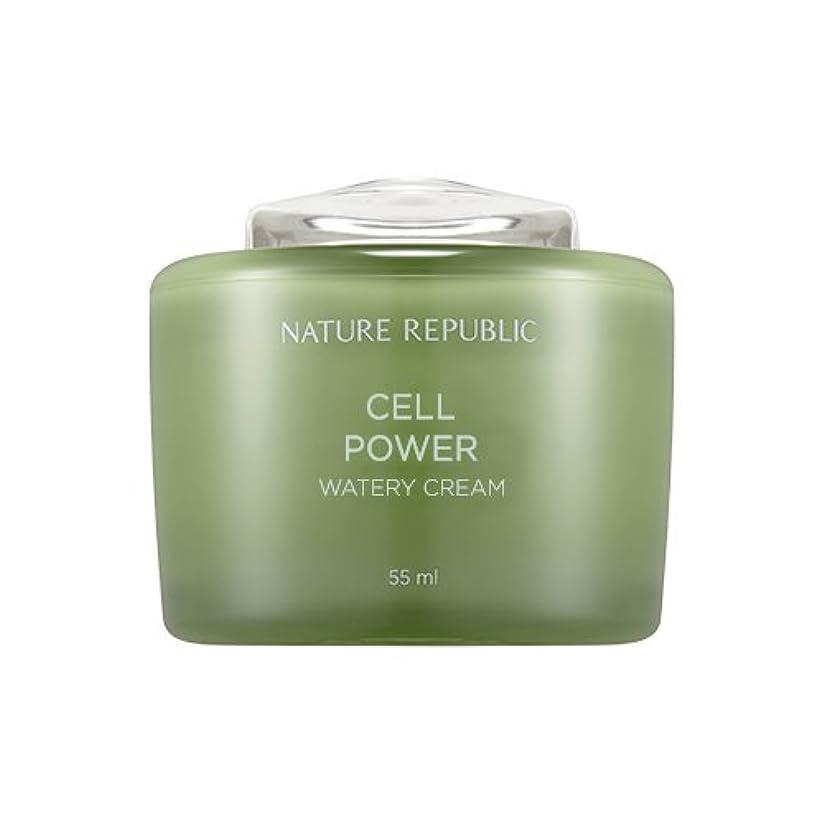 しっとりさびた口述するNature Republic Cell Boosting Watery Cream 55ml / ネイチャーリパブリックセルブースティングウォーターリークリーム 55ml [並行輸入品]