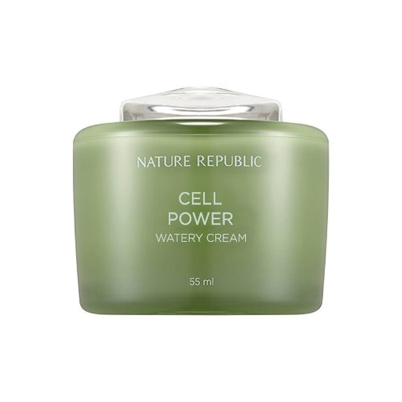ためらう反射アルネNature Republic Cell Boosting Watery Cream 55ml / ネイチャーリパブリックセルブースティングウォーターリークリーム 55ml [並行輸入品]