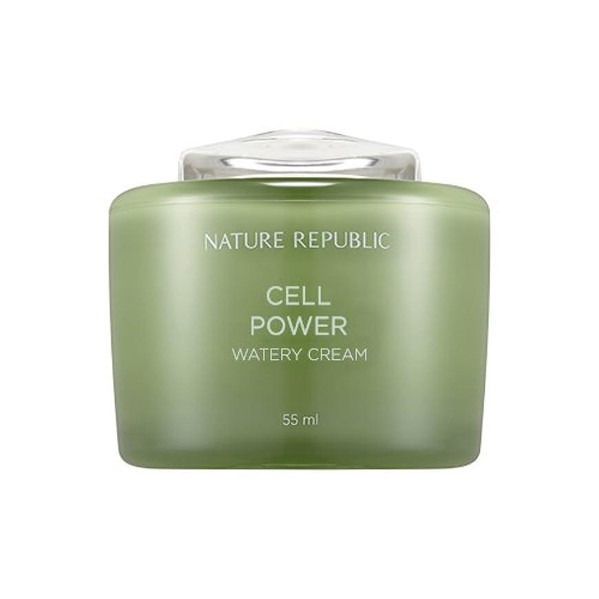質素な溢れんばかりのサイトラインNature Republic Cell Boosting Watery Cream 55ml / ネイチャーリパブリックセルブースティングウォーターリークリーム 55ml [並行輸入品]