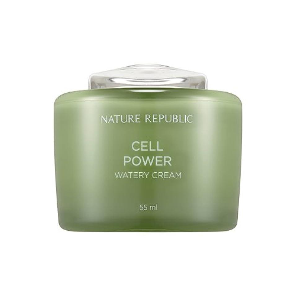 しかしラフレシアアルノルディ平手打ちNature Republic Cell Boosting Watery Cream 55ml / ネイチャーリパブリックセルブースティングウォーターリークリーム 55ml [並行輸入品]