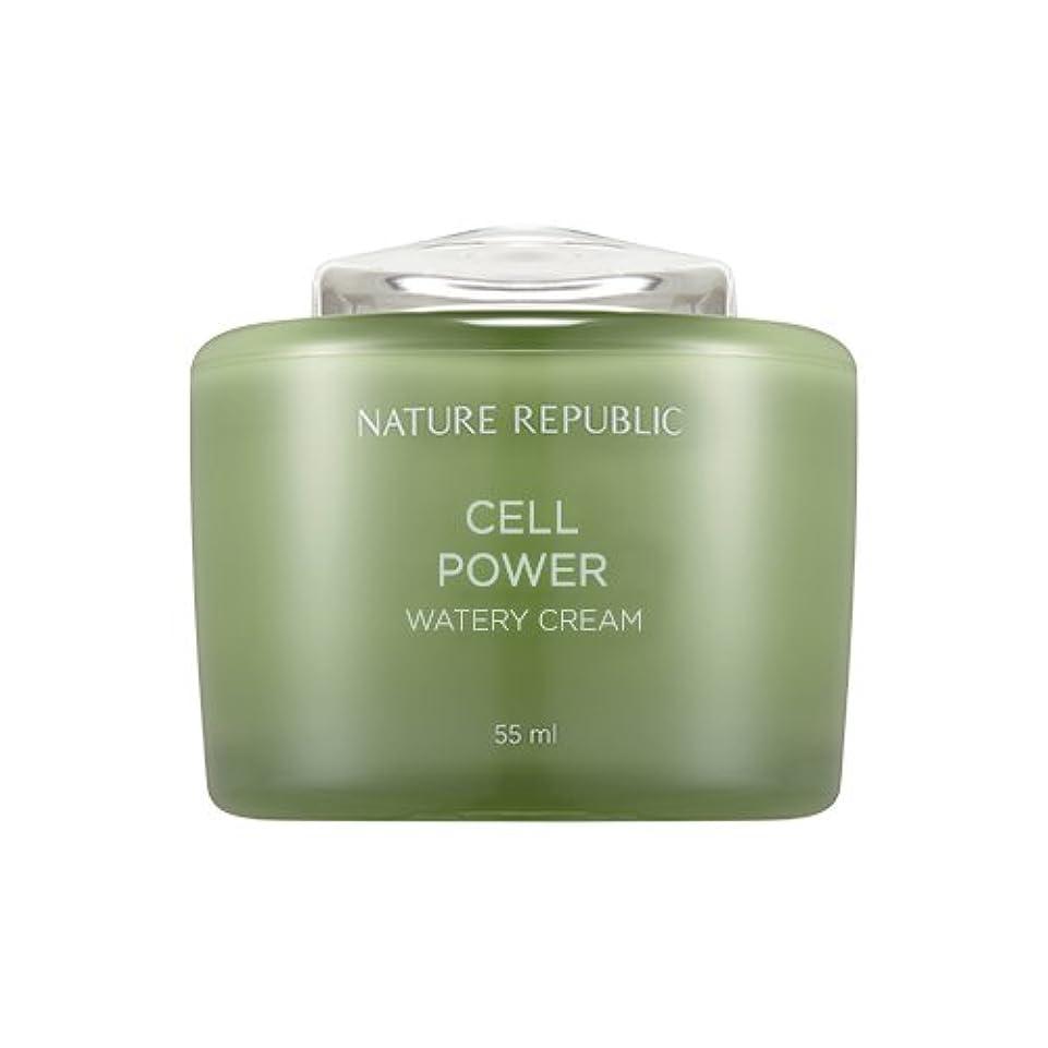 Nature Republic Cell Boosting Watery Cream 55ml / ネイチャーリパブリックセルブースティングウォーターリークリーム 55ml [並行輸入品]