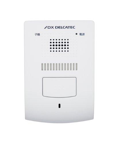 DXアンテナ 増設用室内子機