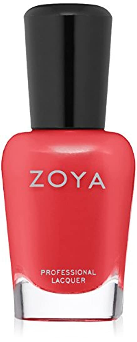 プレゼンター巻き戻すうがい薬ZOYA ネイルカラー ZP892 SONJA ソニア 15ml マット 2017 Summer Collection「WANDERLUST」 爪にやさしいネイルラッカーマニキュア
