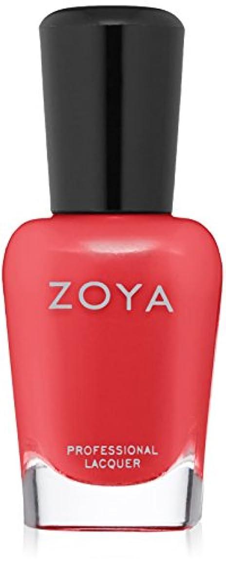 縁筋肉の虚栄心ZOYA ネイルカラー ZP892 SONJA ソニア 15ml マット 2017 Summer Collection「WANDERLUST」 爪にやさしいネイルラッカーマニキュア