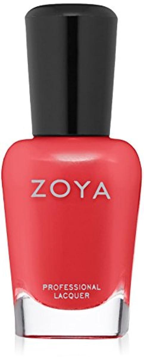 味わう群衆最悪ZOYA ネイルカラー ZP892 SONJA ソニア 15ml マット 2017 Summer Collection「WANDERLUST」 爪にやさしいネイルラッカーマニキュア