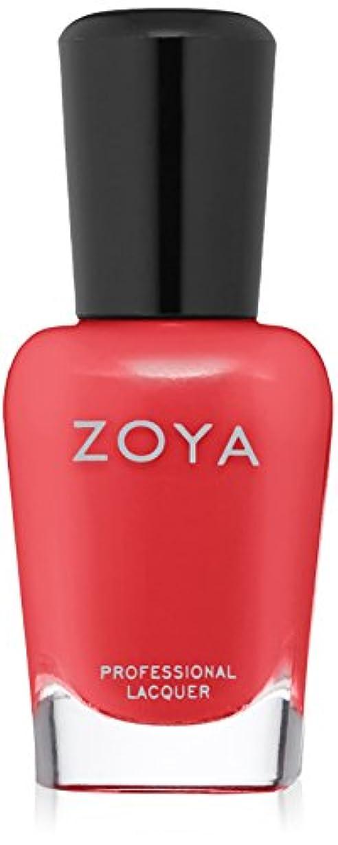 キリスト息苦しい蛾ZOYA ネイルカラー ZP892 SONJA ソニア 15ml マット 2017 Summer Collection「WANDERLUST」 爪にやさしいネイルラッカーマニキュア