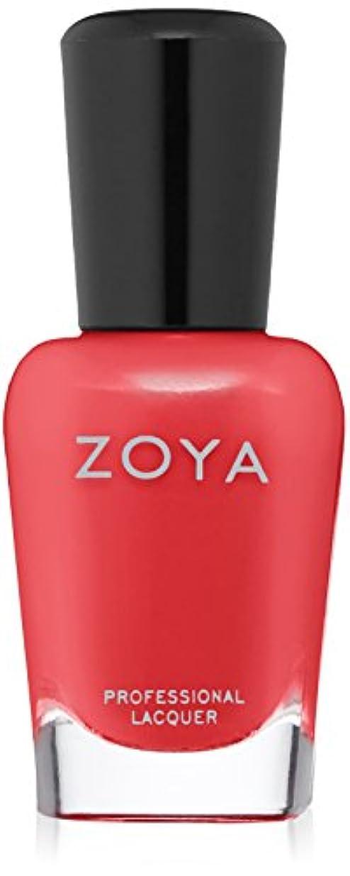 損傷スペイン語揮発性ZOYA ネイルカラー ZP892 SONJA ソニア 15ml マット 2017 Summer Collection「WANDERLUST」 爪にやさしいネイルラッカーマニキュア