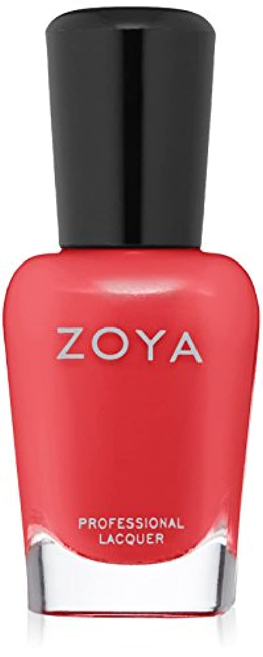 アプライアンス混沌陰謀ZOYA ネイルカラー ZP892 SONJA ソニア 15ml マット 2017 Summer Collection「WANDERLUST」 爪にやさしいネイルラッカーマニキュア