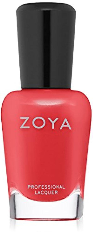 コジオスコ宿題情緒的ZOYA ネイルカラー ZP892 SONJA ソニア 15ml マット 2017 Summer Collection「WANDERLUST」 爪にやさしいネイルラッカーマニキュア