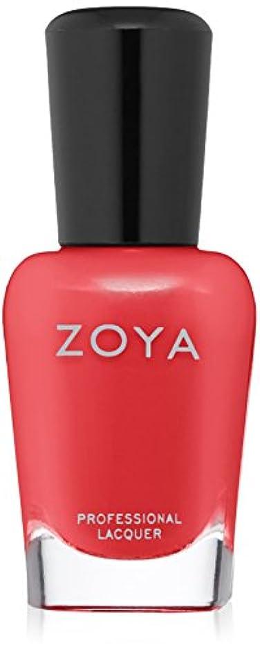 ZOYA ネイルカラー ZP892 SONJA ソニア 15ml マット 2017 Summer Collection「WANDERLUST」 爪にやさしいネイルラッカーマニキュア