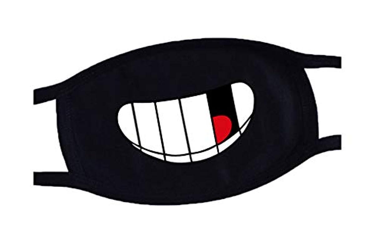 願望政権毎月クール口マスク、コットンレイブマッフルマスクアンチダスト口マスク - T4