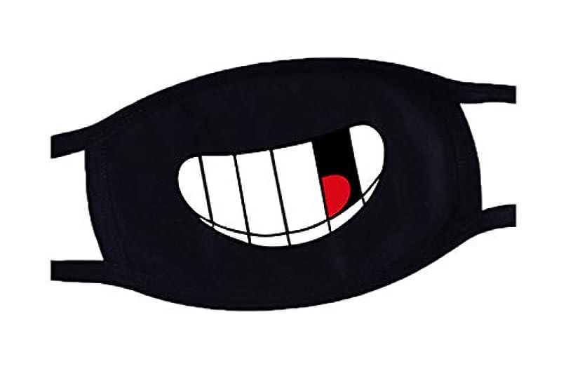 エレガント少数思春期クール口マスク、コットンレイブマッフルマスクアンチダスト口マスク - T4