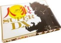 会話型心理ゲーム 人狼SUPER DX カードゲーム