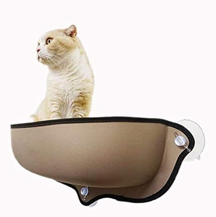 アスレチック秘密の改善ハンモック 猫 窓 吸盤 日向ぼっこ マット付き ペットベッド (ベージュ)